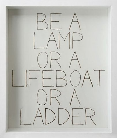 Be a lamp